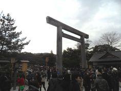 Ise Grand Shrine, Mie, Japan http://www.cheapojapan.com/ise-grand-shrine-day-2/ #japan #shrine #temple #travel #beautiful #pretty #ise #jingu