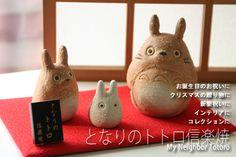 totoro kawaii from japan $152