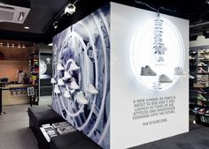 nike display - Google 검색