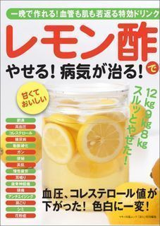 Recommended by Yoshiko Murakami. Diet And Nutrition, Health Diet, Health Fitness, Cooked Apples, Cooking Recipes, Healthy Recipes, Healthy Food, Cooking Appliances, Atkins Diet