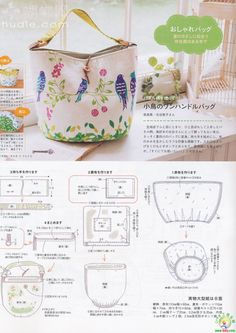 The practice of all kinds of bags, there are tutorials Oh, super beautiful Japanese Patchwork bags