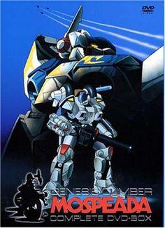 機甲創世記モスピーダ Robotech alpha cyclone