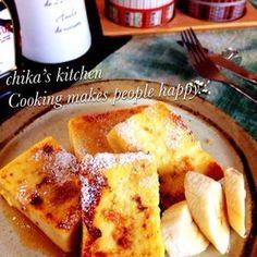 カリカリ香ばしい!「高野豆腐ラスク」でおいしく糖質オフ♪ | くらしのアンテナ | レシピブログ Home Recipes, Asian Recipes, French Toast, Sweets, Cooking, Breakfast, Cake, Japanese, Foods