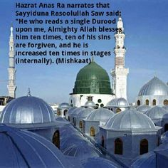 Benefits of #durood