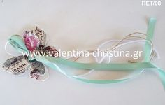 Μπομπονιέρα βάπτισης floral πεταλούδα Jewelry, Jewlery, Bijoux, Jewerly, Jewelery, Jewels, Accessories