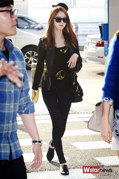 Yoona-Fashion airport