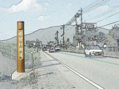国道175号線の道端に立つ杉丸太の標柱。(2007.08)