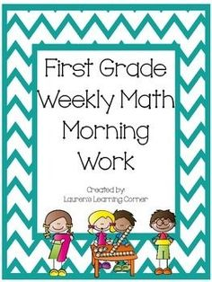 This weekly math morning work contains 50 math tasks!  It can be used as weekly morning work, weekly practice, a weekly assessment or as a weekly math journal prompt.  Each week provides students practice identifying the date, day of the week, adding and subtracting, place value as well as additional content addressed in the CCLS such as telling time, number patterns, comparing numbers and much, much more!