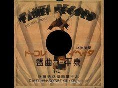 留聲機唱片:平劇《武家坡》1-2 (馬連良、王少蓉唱)