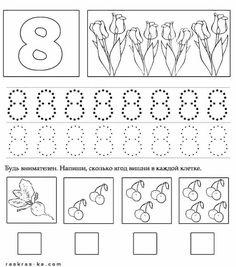 Kids Math Worksheets, Preschool Learning Activities, Preschool Printables, Preschool Lessons, Preschool Math, Kindergarten Activities, Teaching Numbers, Numbers Preschool, Math Numbers