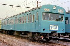 103系横浜線 National Railways, Futuristic Design, Retro Futurism, Zeppelin, Concept Art, Transportation, Nostalgia, Geek, Future