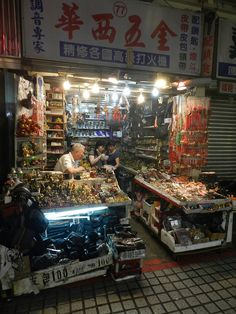 Oh, this is one place you cant pay me to go back EVER, Taipei, Taiwan - Night market stall