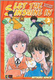 Let the Sunshine in Shoujo, Sunshine, Let It Be, Anime, Art, Art Background, Kunst, Nikko, Cartoon Movies