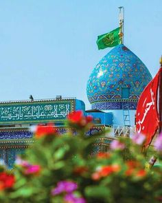 Islamic Images, Islamic Pictures, Imam Hussain Karbala, Air Fighter, Bagdad, Islamic Wallpaper, Stylish Girls Photos, Love Rose, Christmas Bulbs