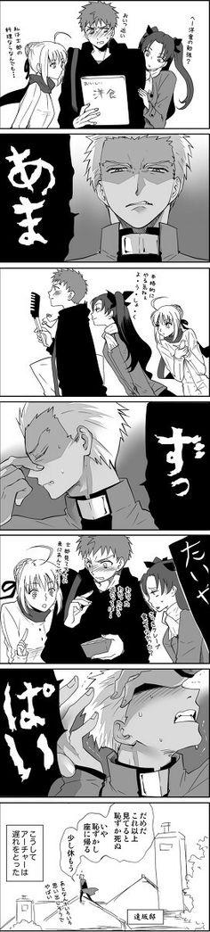 Fate 弓&凛&士&剣