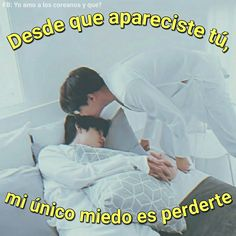 Frases Bts, Frases Tumblr, Foto Jungkook, Foto Bts, What Is Love, Love You, Jin, Love Memes, Bts Pictures