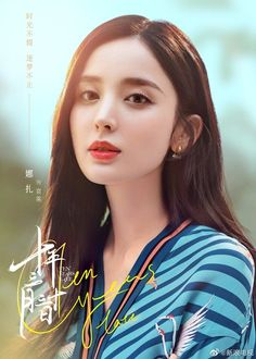 Women In China, Dream House Exterior, Chinese Actress, My Collection, Asian Beauty, Beautiful Women, Actresses, Actors, Lady