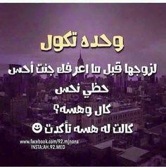 قصفتة والله صح السانج ههههههههه