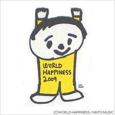 ハピネス坊や / WORLD HAPPINESS 2009