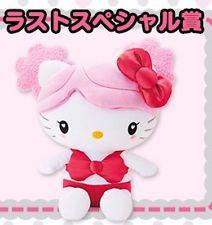 Peach John x Hello Kitty Plush Doll Mascot Sanrio Japan Rare New Kawaii Pink