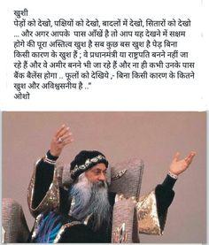 94 Best Osho Images Osho Osho Love Hindi Quotes