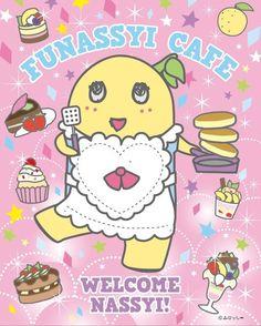 Sanrio Hello Kitty goods collection memorial book magazine #1