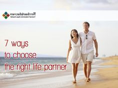 7 ways to choose the right life partner:  http://marwadishaadi.blogspot.in/2013/12/7-ways-to-choose-right-life-partner.html