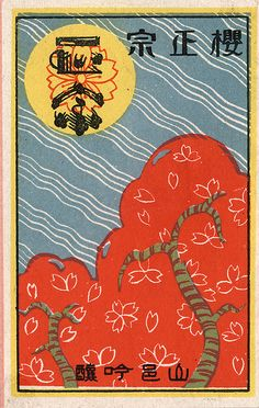 Vintage Japanese matchbox label-colors and images are fab.