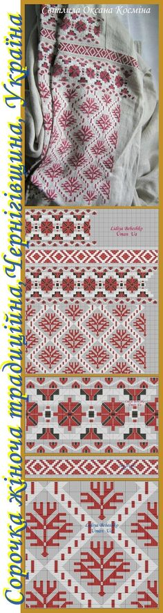 Esta es una manta bordada en un estilo étnico que tanto se lleva ahora. los colores elegidos son rojo y negro sobre un fondo blanco roto. A...