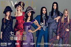 Vogue China - Vogue China September 2012 Cover