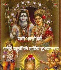 Baby Ganesha, Ganesh Chaturthi Images, Ganapati Decoration, Shiva Parvati Images, Bal Krishna, Happy Janmashtami, Film World, Lord Shiva Hd Wallpaper, Kali Goddess