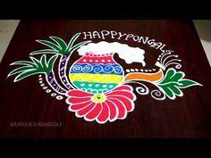 Simple Bhogi Kundala Muggu With 9 x 1 Dots Rangoli Designs Simple Diwali, Simple Rangoli Kolam, Rangoli Designs Latest, Rangoli Border Designs, Small Rangoli Design, Rangoli Patterns, Colorful Rangoli Designs, Rangoli Ideas, Rangoli Designs Images