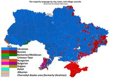 Majority language in Ukraine cities, towns, and villages