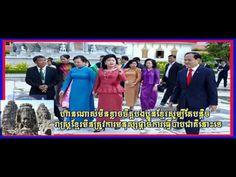 Khmer News | Sam Rainsy | Khmer Krom  | 2016/06/19/N1 | Khmer Hot News