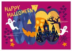 イラストレーター スズキトモコ|tomo-com.com Halloween Illustration, Halloween 2, Hallows Eve, Trick Or Treat, Easter Bunny, Hanukkah, Reindeer, Christmas Cards, Drawings