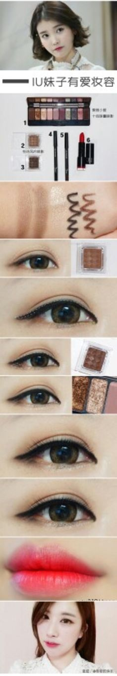 iu eye make up