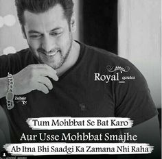 ✨Pinterest @ Kubra Yousuf ✨ Dosti Quotes, Hindi Quotes, Qoutes, Salman Khan Quotes, Sajid Khan, Secret Love Quotes, Studio Background Images, Words Of Hope, Motivational Posts