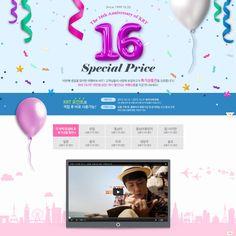 Web Design, Page Design, Sale Banner, Web Banner, Event Banner, Promotional Design, Brand Promotion, Event Page, Ui Web