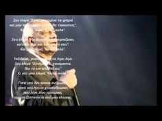 ΧΙΟΝΑΝΘΡΩΠΟΣ-ΔΗΜΗΤΡΗΣ ΜΗΤΡΟΠΑΝΟΣ - YouTube Video Clip, Embedded Image Permalink, Winchester, Music, Youtube, Musica, Musik, Muziek, Videos