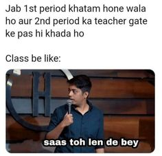 Gap Between Two Lectures Latest Funny Jokes, Funny School Jokes, School Humor, Funny Memes, Fb Memes, La Girl, Joke Of The Day, Couple, Just For Laughs