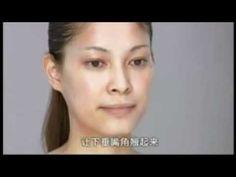 Tanaka Face Massage Part 2 (English).mp4