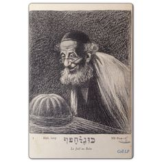 The old man and the cake. Jewish History, Jewish Art, Religious Art, Alsace, Cool Art, Fun Art, Old Things, Museum, Israel