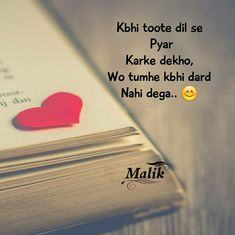 Hard Quotes, True Love Quotes, Sweet Relationship Quotes, Punjabi Love Quotes, Crazy Girl Quotes, Alone Quotes, Feelings Words, Lovers Quotes, Heartbroken Quotes