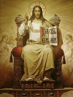 Oh, Christ the King! I beg that I meet thee after my last breath in the state of grace and the hope of thy mercy. Amen.
