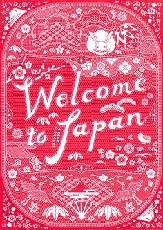 Welcome to Japan - Kunou Mari