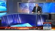 InfoWorld : Nadeem Malik Live (watch Aitzaz Ahsan Special Inte...
