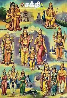 Jai Murugan and his Shaktis Shiva Art, Shiva Shambo, Hindu Art, Lord Shiva Pics, Lord Shiva Family, Lord Murugan Wallpapers, Shiva Shankar, Lord Shiva Painting, Radha Krishna Pictures