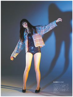 Find images and videos about 小松菜奈, nana komatsu and komatsunana on We Heart It - the app to get lost in what you love. Japanese Models, Japanese Girl, Nana Komatsu Fashion, Fashion Shoot, Girl Fashion, Asian Woman, Asian Girl, Ootd Poses, After Earth