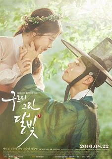 """Hong Ra On (Kim Yoo Yeong) and Lee Yeong (Park Bo Gum) in the delightful """"Moonlight drawn by Clouds"""" #Kdrama 2016"""