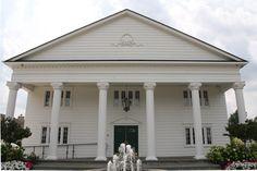 A Southern wedding chapel